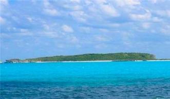 Private Island High Cay