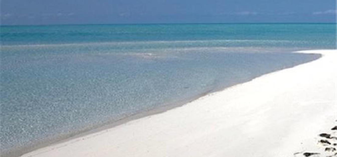 Private Island Finley Cay